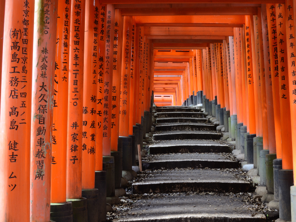 Kyoto Fushimi Inari Shrine Torii Gate Luxury Travel Japan Regency Group