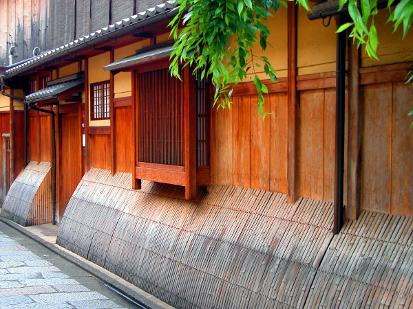 Kyoto Gion Wooden House Luxury Travel Japan Regency Group