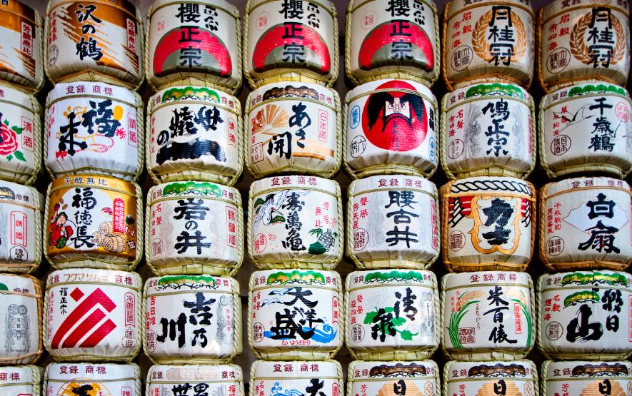 sake luxury travel japan regency group