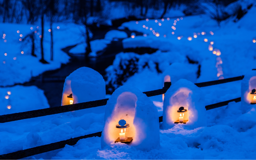 winter-japan-luxury-travel-regency-group