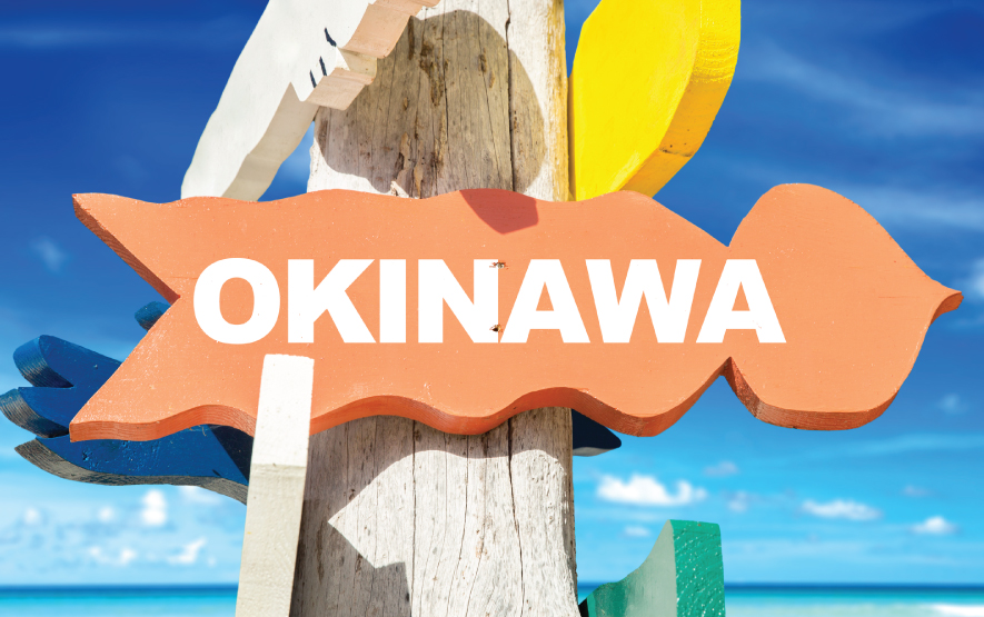 Okinawa Sea Luxury Travel to Japan Regency Group