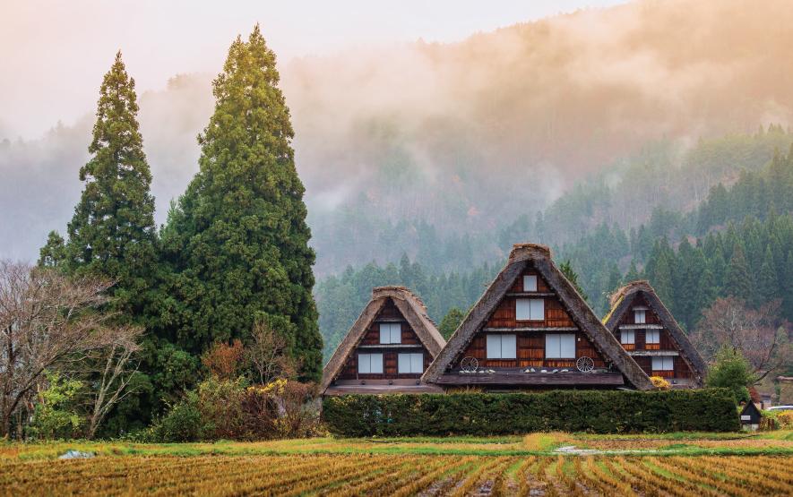 Japan Village Ogimachi Luxury Travel to-Japan Regency Group