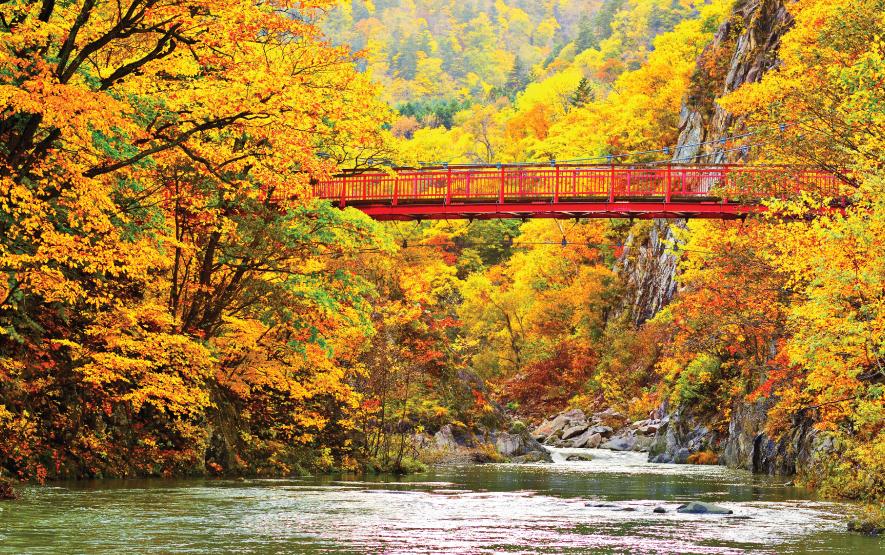 Jozankei Hokkaido Luxury Travel to Japan Regency Group