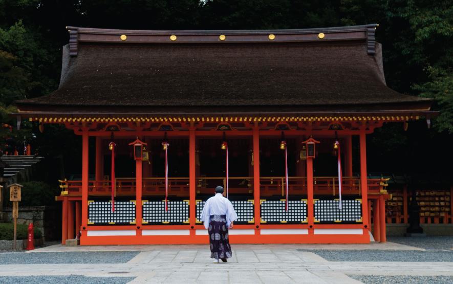 Visit Kyoto Shrine Luxury Travel to Japan Regency Group