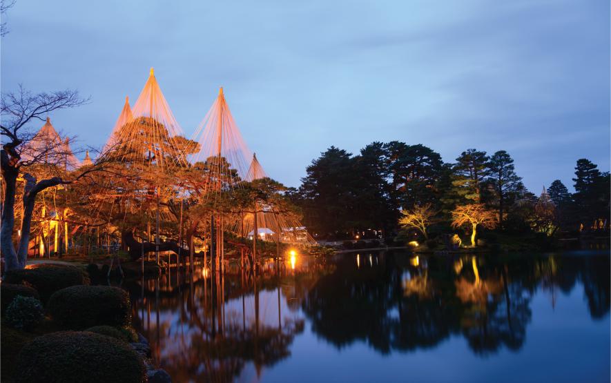 Kenrokuen Garden Kanazawa Luxury Travel Japan Regency Group
