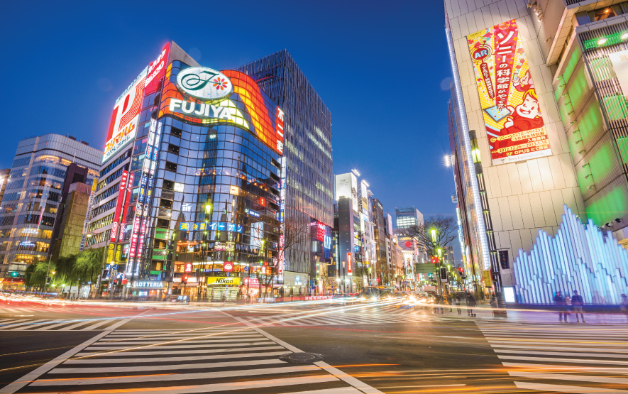 Tokyo Japan Ginza Cityscape Luxury Travel Japan Regency Group