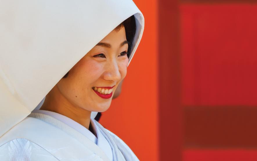 Bride Wedding Ceremony Japan Regency Group