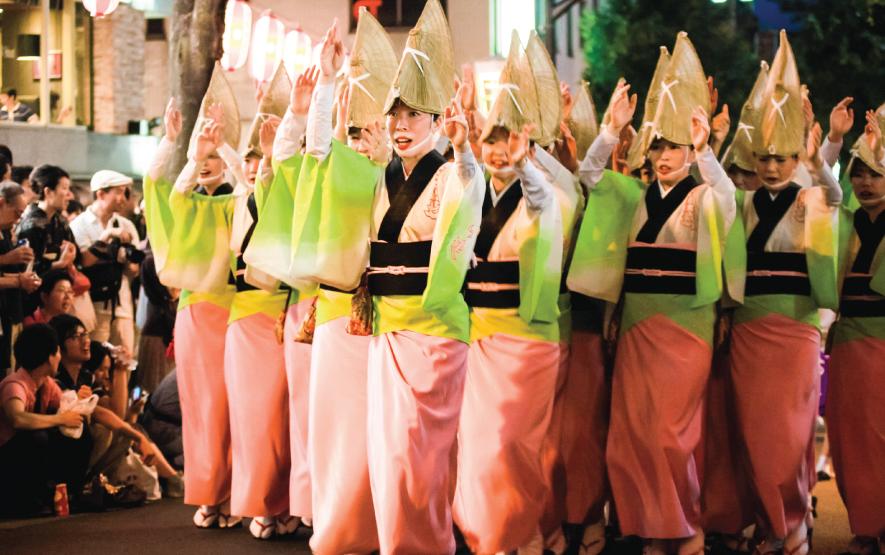 Awa Odori summer festivals Travel Japan Regency Group