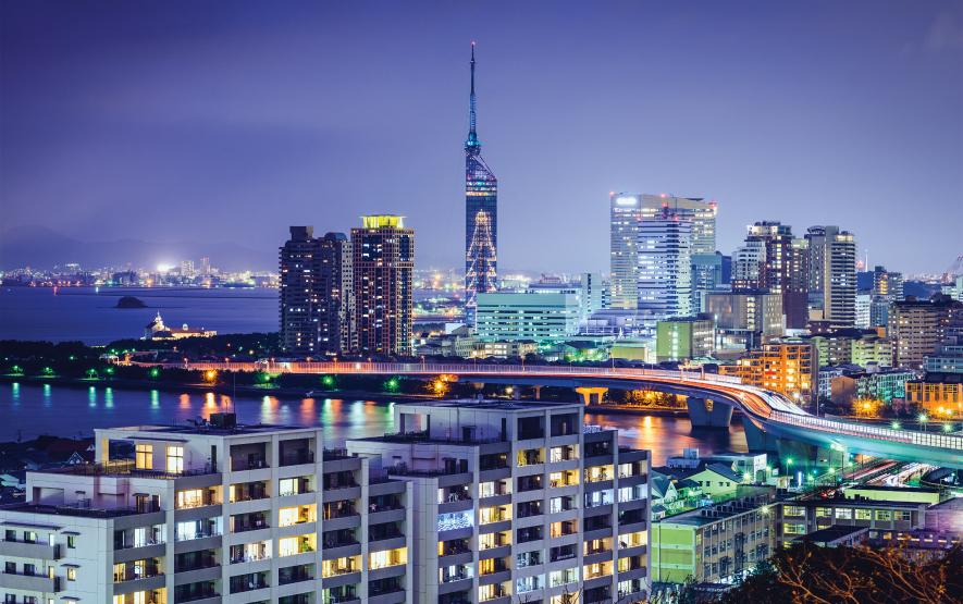 Fukuoka Travel Japan Regency Group
