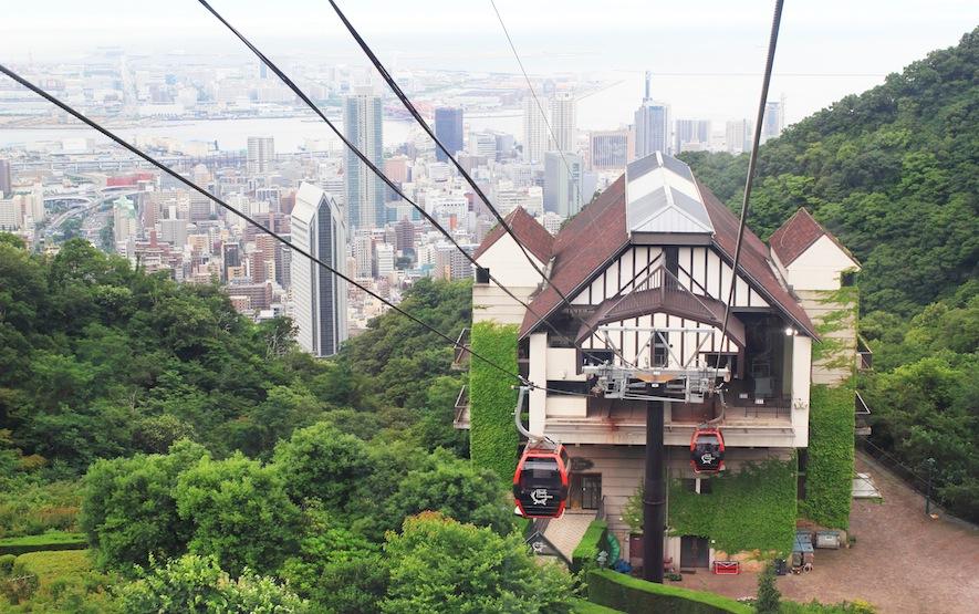 herb garden travel japan regency group