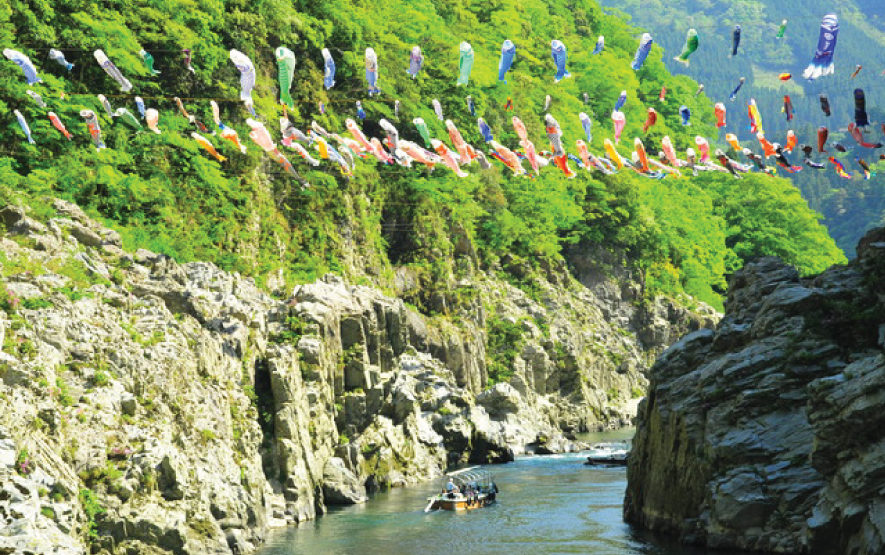 Oboke Yuransen Spring Luxury Travel Japan Regency Group