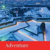 adventure travel japan regency group